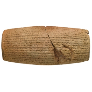 Cyrus cylinder © Trustees of the British Museum