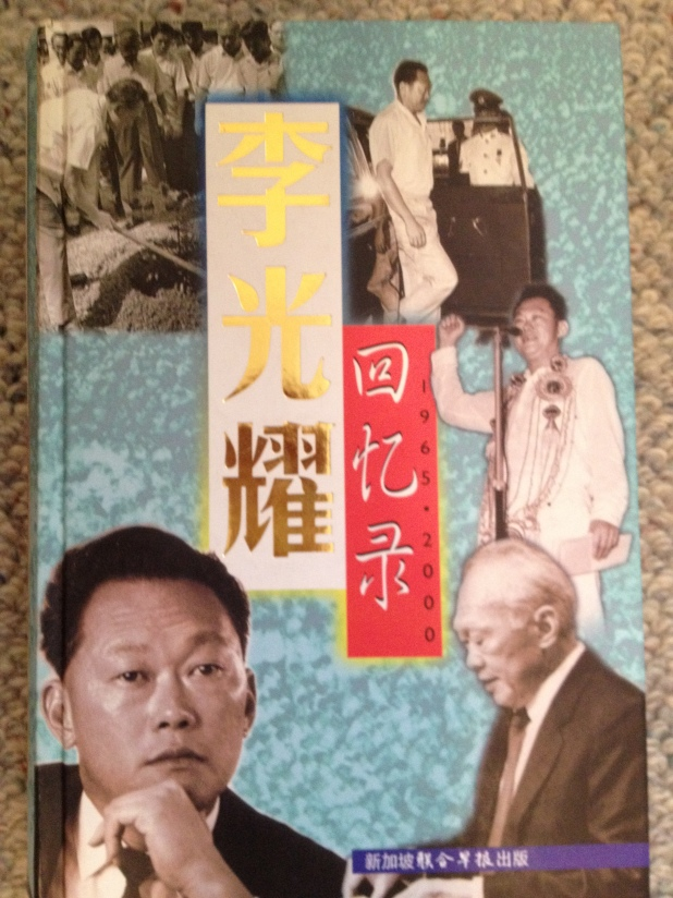 Vol.2 (1965-2000)
