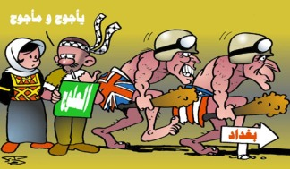 arab-cartoon